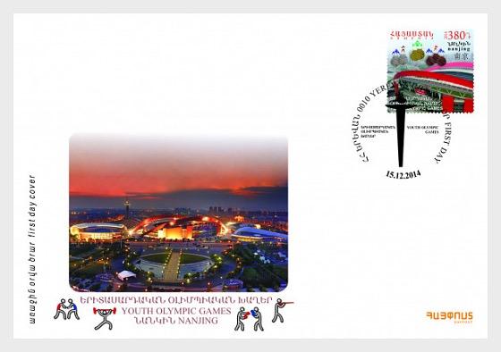 Juegos Olímpicos de la Juventud 2014- Nanjing - Sobre de Primer Dia