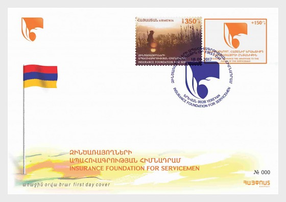 2017 Insurance Foundation for Servicemen - First Day Cover