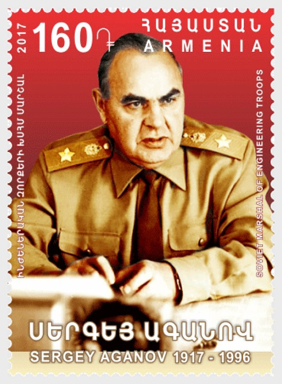 2017 Soviet Marshal Sergey Aganov - Set