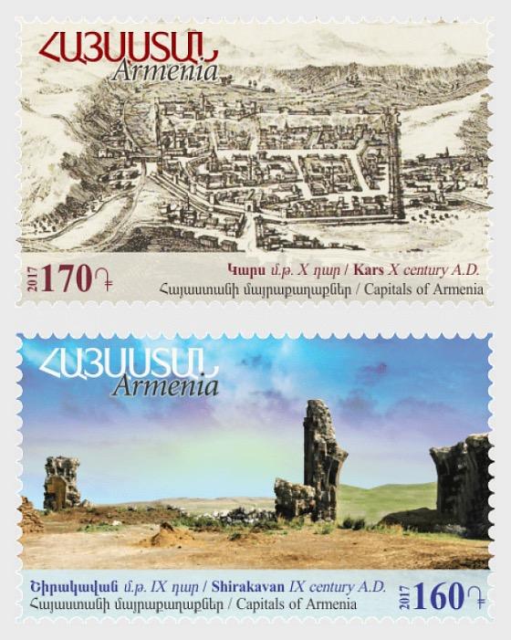 2017 Historical Capitals of Armenia - Kars & Shirakavan - Set