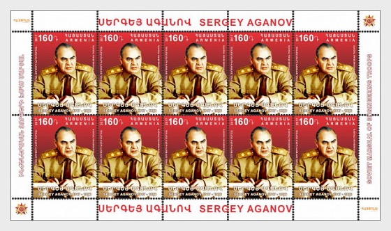 Soviet Marshal Sergey Aganov - Mini Hojas