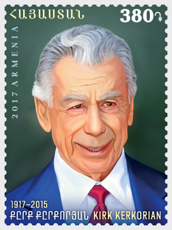 2017 - 100th Anniversary of Kirk Kerkorian - Set