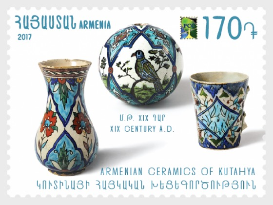 2017 RCC - National Crafts, Armenian Ceramics of Kutahya - Set