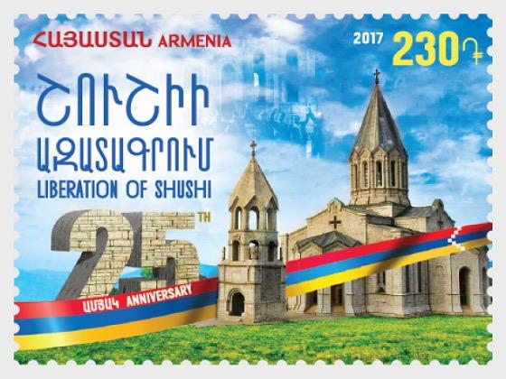 2017 - 25th Anniversary of Liberation of Shushi - Set