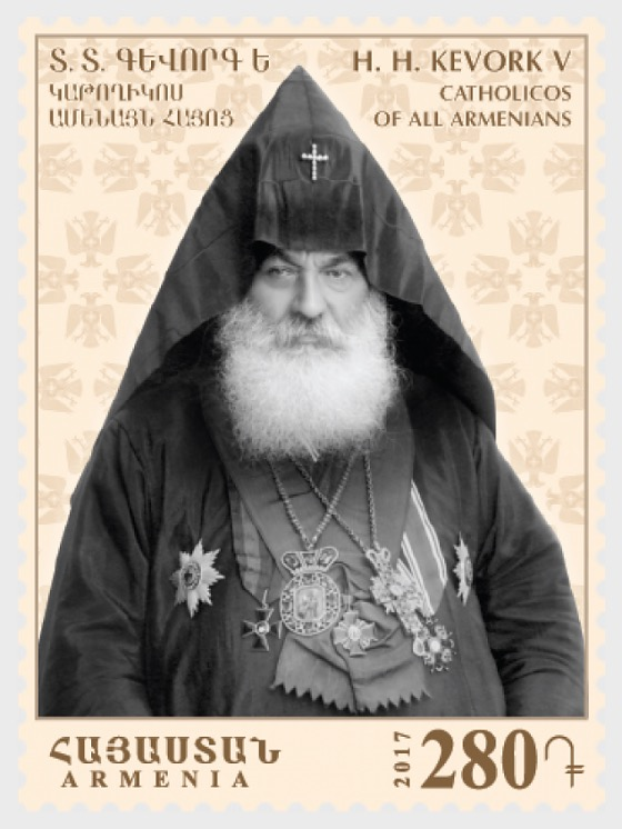 2017 Catholicos of All Armenians H.H. Gevorg V Soureniants - Set