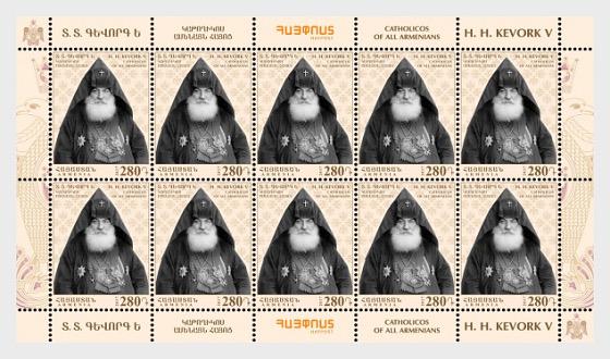 2017 Catholicos of All Armenians H.H. Gevorg V Soureniants - Sheetlets
