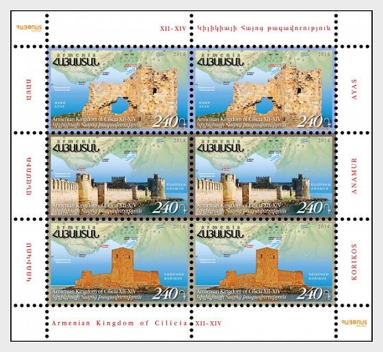 2014 Historia Armenia - Reino Armenio de Cilicia - Hojas Bloque