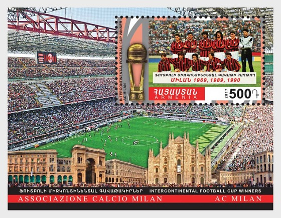 2017 Sport - Intercontinental Football Cup, Winners, Milan - Miniature Sheet