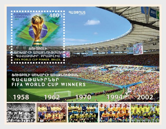 2017 Sport - FIFA World Cup, Winners, Brazil - Miniature Sheet