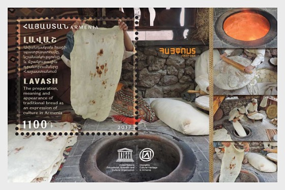 Armenia 2017 Miniature Sheet - 2017 UNESCO's Representative List of the Intangible Cultural Heritage of Humanity Lavash - Miniature Sheet