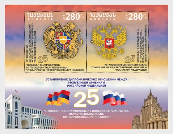 2017 - 25th Anniversary of Diplomatic Relations Between Armenia and Russia - Miniature Sheet
