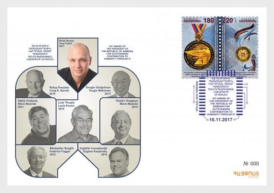 2017 - Prix du Président de la RA dans le Domaine de l'informatique, Tony Fadell - Enveloppes de Premier Jour