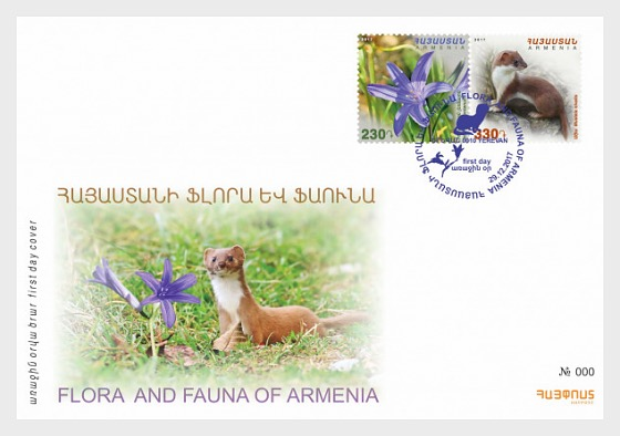 2017 Flora and Fauna of Armenia - Ixiolirion Montanum & Mustela Nivalis - First Day Cover