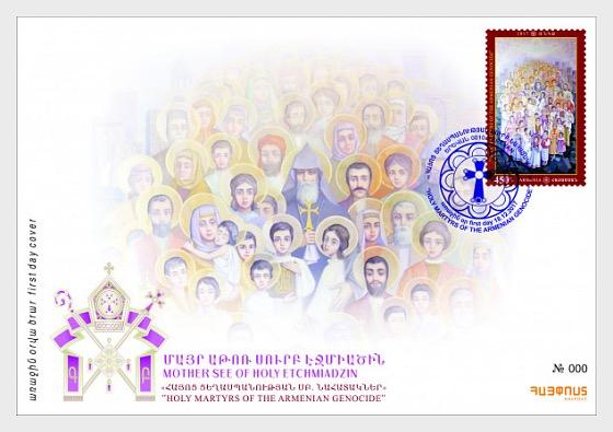 Icono Sagrado - Mártires del Genocidio Armenio - Sobre de Primer Dia