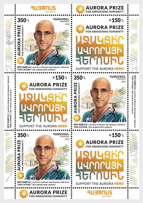 Laureates of Aurora Prize - Tom Catena - Mini-feuilles