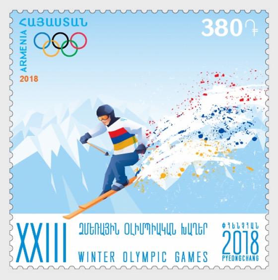 23. Olympische Winterspiele - PyeongChang 2018 - Serie