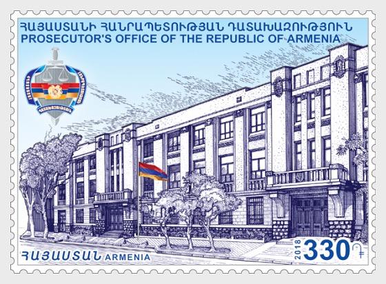 État Arménien - 100e Anniversaire du Bureau du Procureur de la RA - Séries