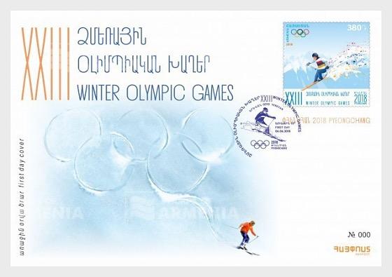 23es Jeux Olympiques d'hiver - PyeongChang 2018 - Enveloppes de Premier Jour