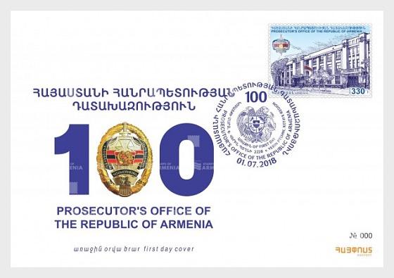 État Arménien - 100e Anniversaire du Bureau du Procureur de la RA - Enveloppes de Premier Jour