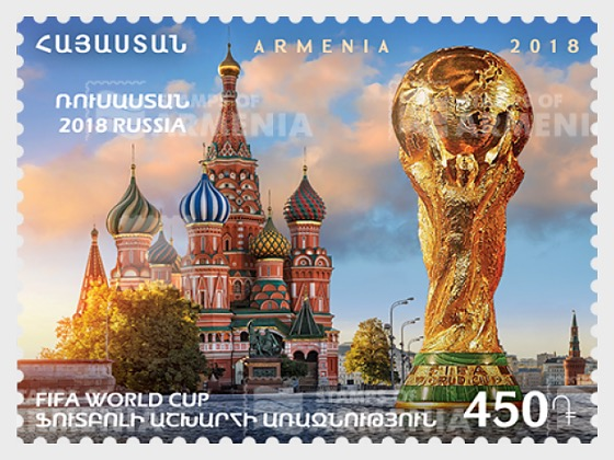 Sport, FIFA World Cup 2018 - Russia - Set