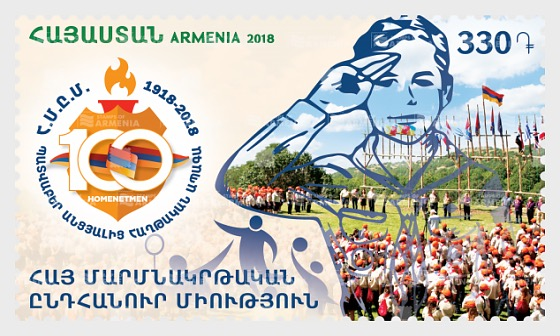 100th Anniversary of the Armenian Sports and Scouts Organization - Set