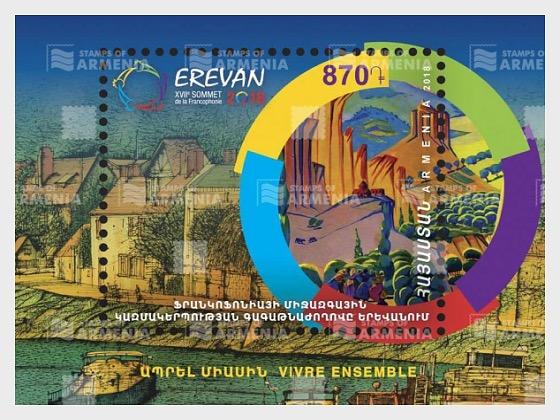 Cumbre de la Organización Internacional de la Francofonía en Ereván - Hojas Bloque