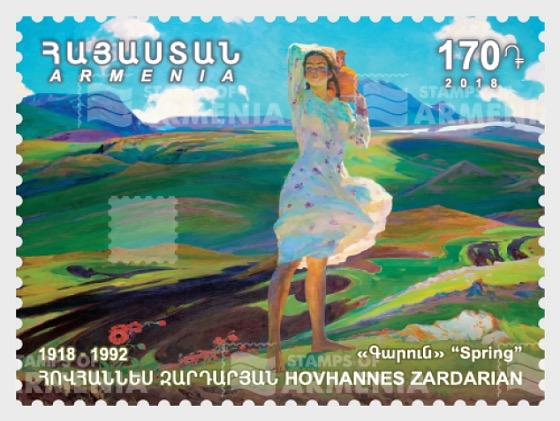 100e Anniversaire de Hovhannes Zardaryan - Séries