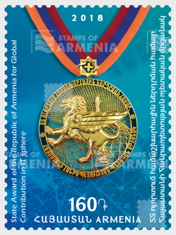 GIT State Award of the Republic of Armenia Medal - Set