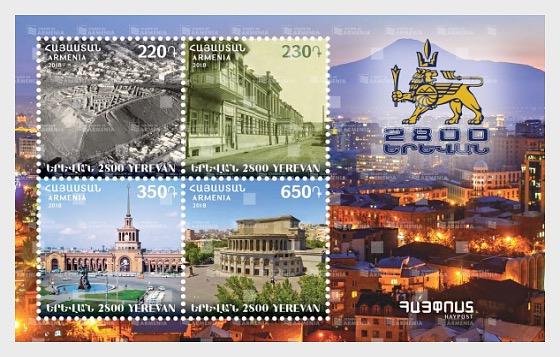Etat arménien - 2800e anniversaire de la fondation d'Erevan - Blocs feuillets