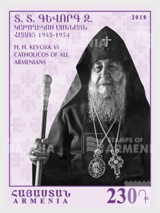 129 º Catholicos de todos los armenios Kevork VI Corekchian - Series