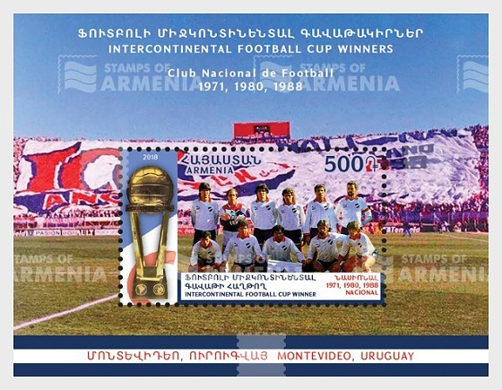 Sport - Intercontinental Football Cup Winners, Nacional - Miniature Sheet