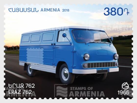 Coche Armenio