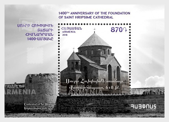 1450th Anniversary of the St. Hripsime Cathedral - Miniature Sheet