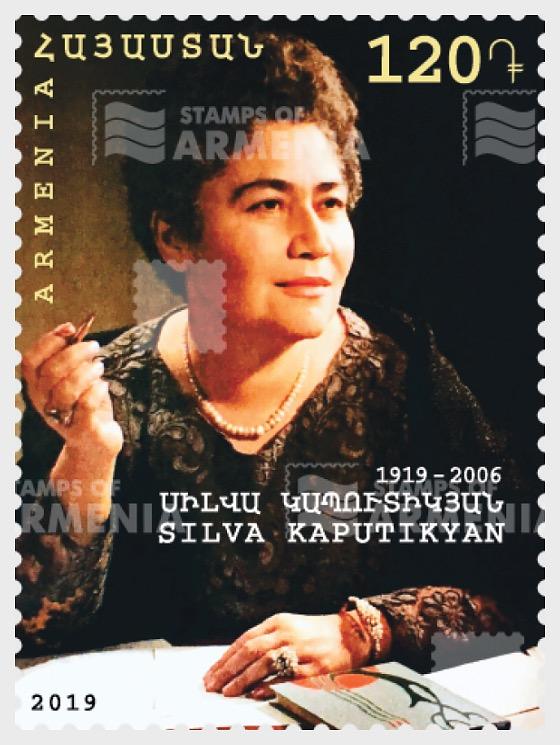 100th Anniversary of Silva Kaputikyan - Set
