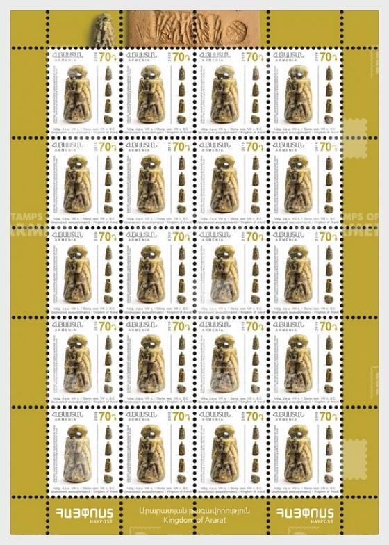 13ª Edición Definitiva - Reino de Ararat - Folios enteros