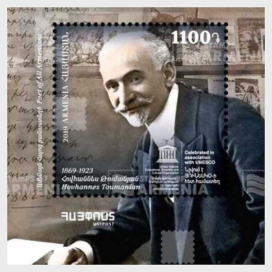 150th Anniversary of Hovhannes Toumanian - Miniature Sheet