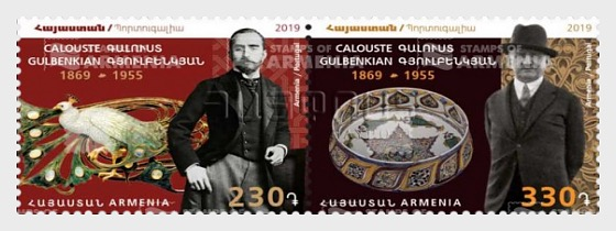 Armenia-Portugal Joint Issue - 150th Anniversary of Calouste Gulbenkian - Set