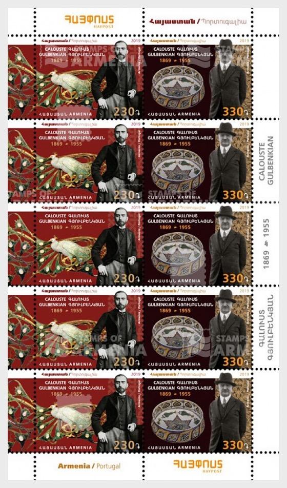Emisión Conjunta Armenia-Portugal - 150 Aniversario de Calouste Gulbenkian - Mini Hojas