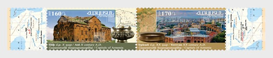 Historical Capitals of Armenia - Ani, Yerevan - Set
