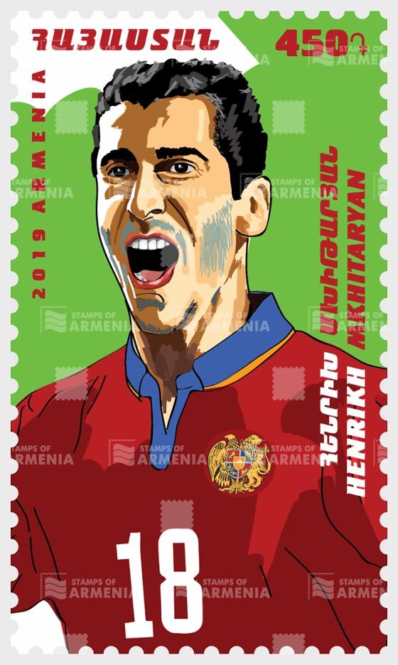 Sport, Armenian Famous Footballers - Henrikh Mkhitaryan - Set