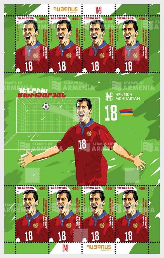 Sport, Armenian Famous Footballers - Henrikh Mkhitaryan - Sheetlets