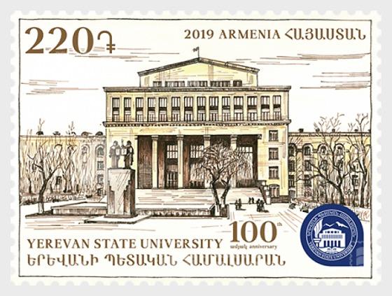 100 ° Anniversario della Fondazione dell'Università Statale di Yerevan - Serie
