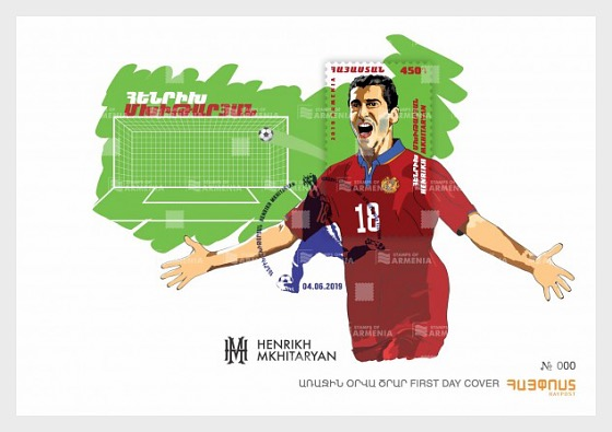 Sport, Armenian Famous Footballers - Henrikh Mkhitaryan - First Day Cover
