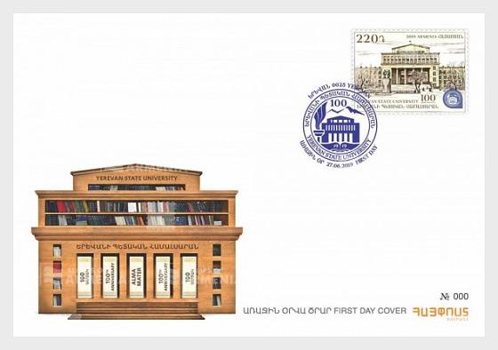 Centenario de la Fundación de la Universidad Estatal de Ereván - Sobre de Primer Dia