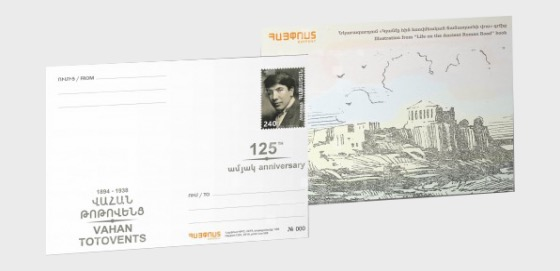 Prominent Armenians - 125th Anniversary of Vahan Totovents - Postcard