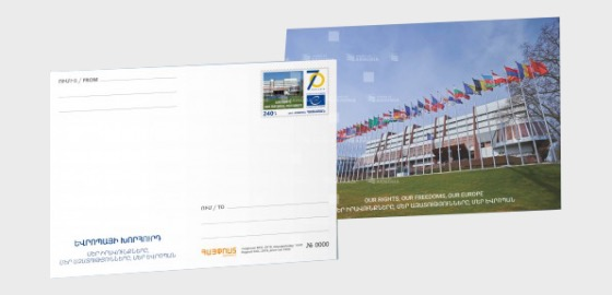 Council of Europe - Postcard