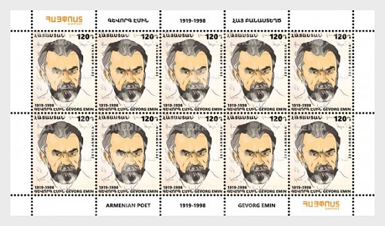 Prominent Armenians, 100th Anniversary of Gevorg Emin - Sheetlets