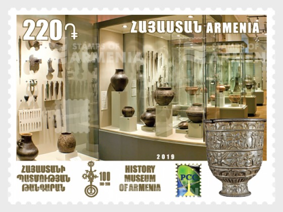 RCC, Museums, 100th Anniversary of the History Museum of Armenia - Set