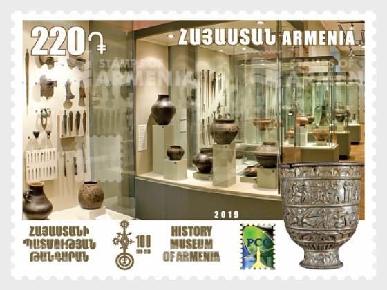 RCC, Musées, 100e Anniversaire du Musée D'Histoire D'Arménie - Séries