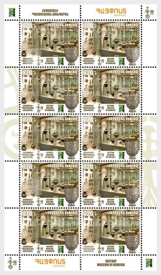 RCC, Museos, Centenario del Museo de Historia de Armenia - Mini Hojas